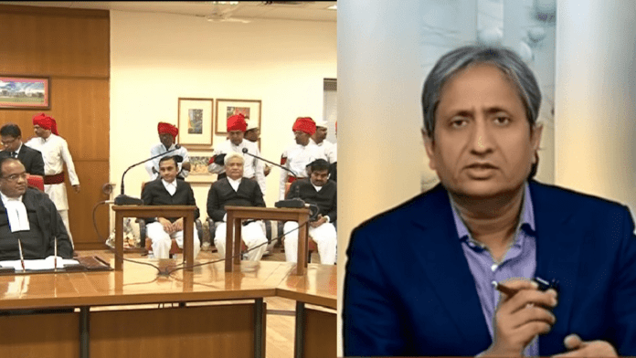 Ravish said on the transfer of the judges of the raiding HC